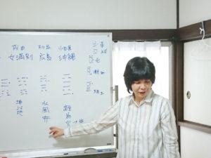 占いインタビュー(翡翠輝子先生  VOL.1)