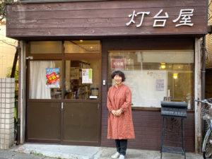 占いインタビュー (まるおかよしこ先生VOL.1)