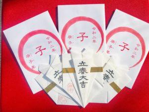 立春大吉!招福ウラナイ祭り @ 新宿・伊土ビル | 新宿区 | 東京都 | 日本