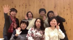 2020年12月20日 ウラナイ8・冬至の年筮会 in 新宿レポ